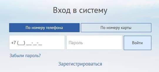 izhcombank2.jpg