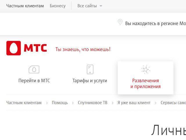 mtc-01.jpg