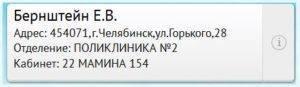 step5-300x87.jpg