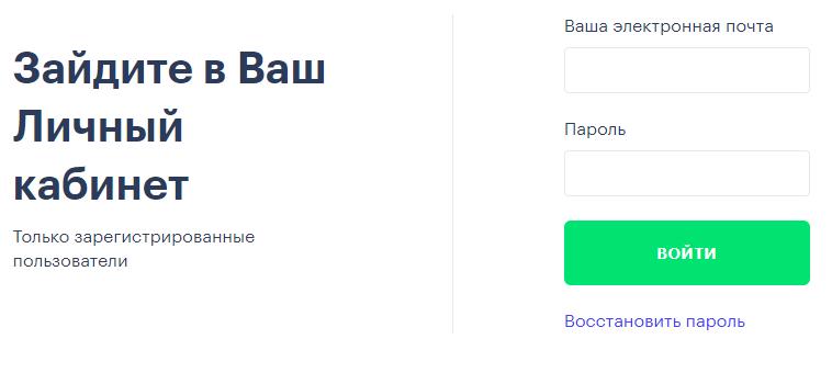 vhod-v-lichnyiy-kabinet.png