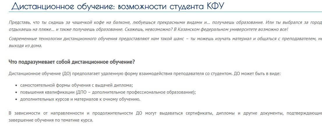 kpfu-cabinet-4.jpg