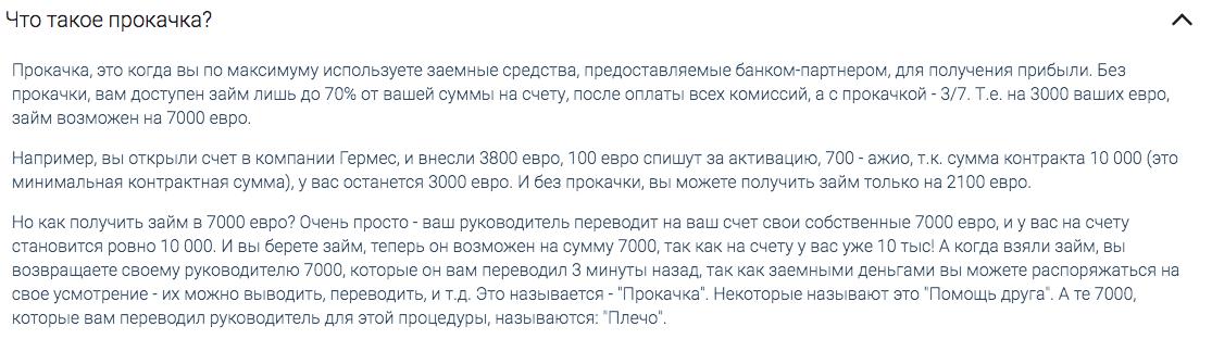 Snimok-ekrana-2020-03-19-v-20.10.37.png
