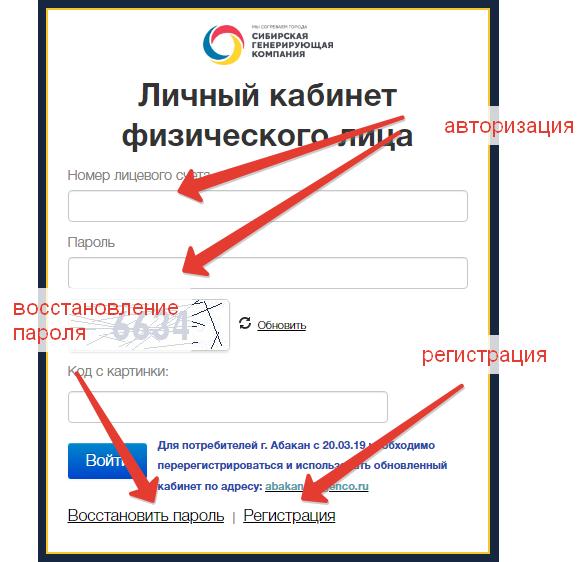 sgk-krasnoyarsk%20%283%29.png