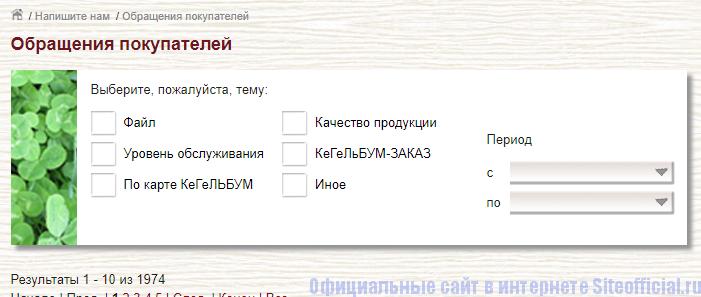 myasnov-site-7.png
