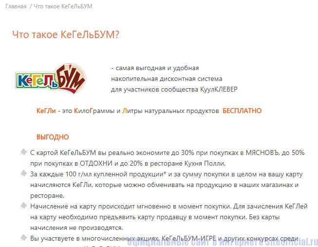 myasnov-site-5.png