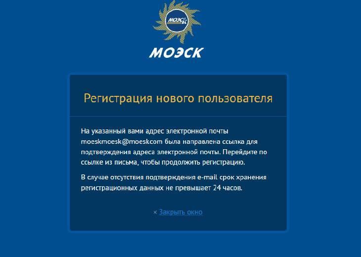 moesk_4.jpg