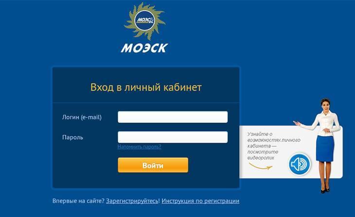 moesk_2.jpg