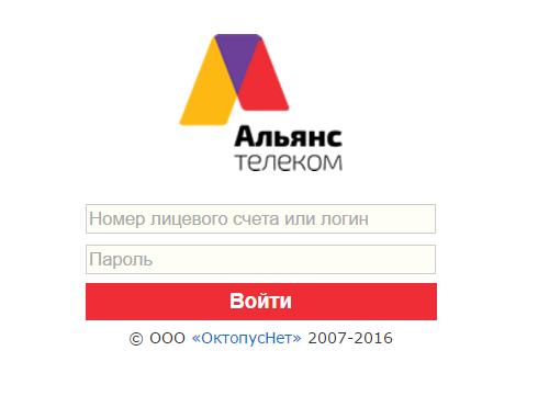 alyans-logo.png