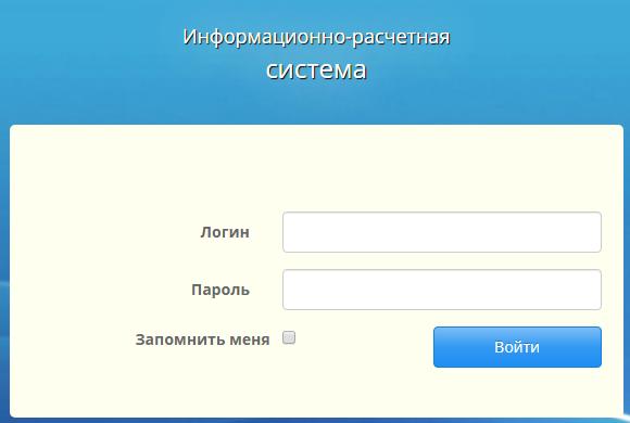 lichnyj-kabinet-ikvp-ru%20%284%29.png