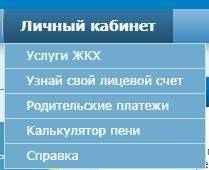 kvts-ryazan-cabinet-3.jpg