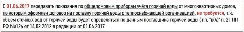mosvodokanal4.jpg