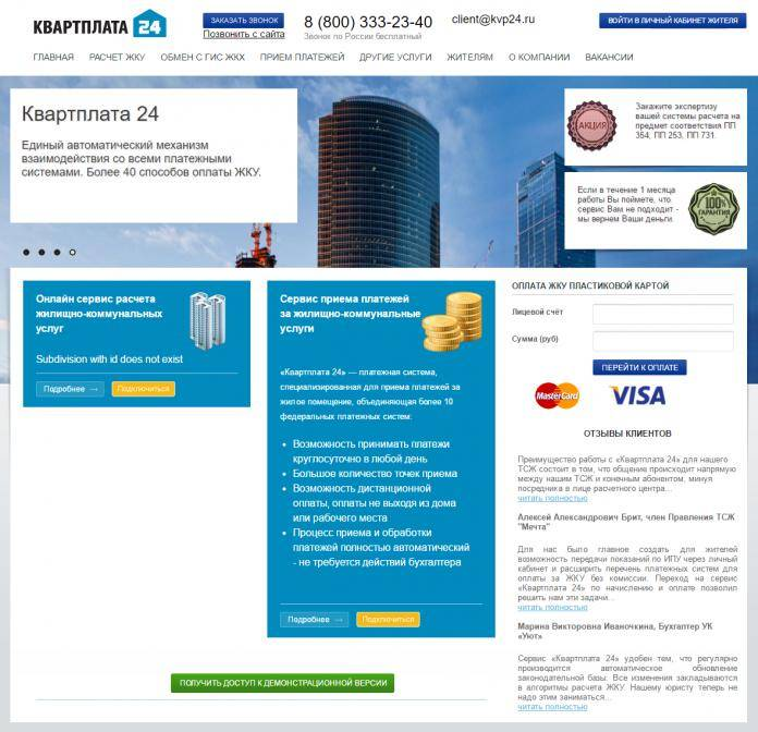 kvp24-site.png