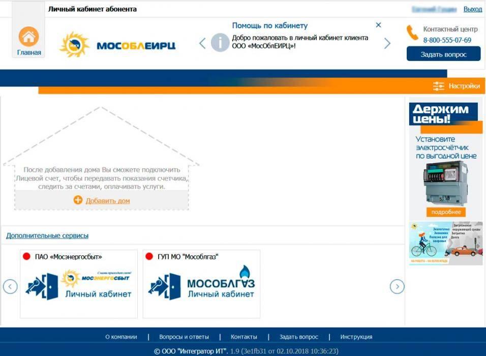 registratsiya5.jpg