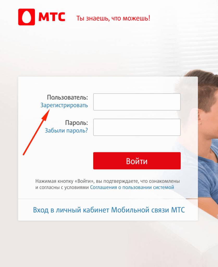 rega-int-3-837x1024.png