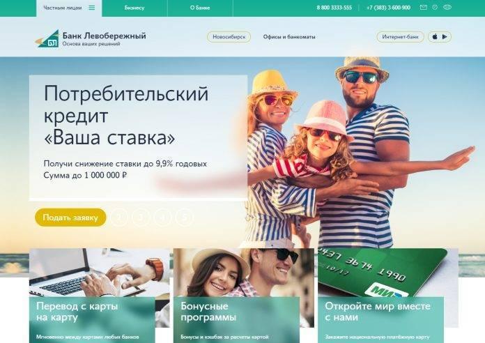 nskbl-site.jpg