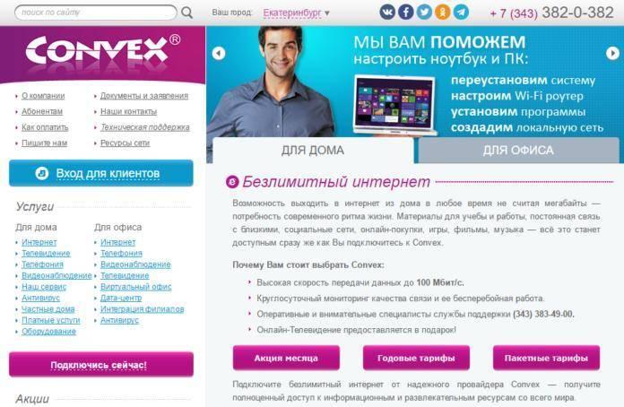 convex-site.png
