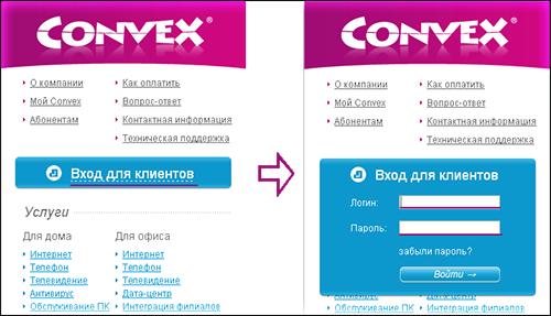 convex1.png