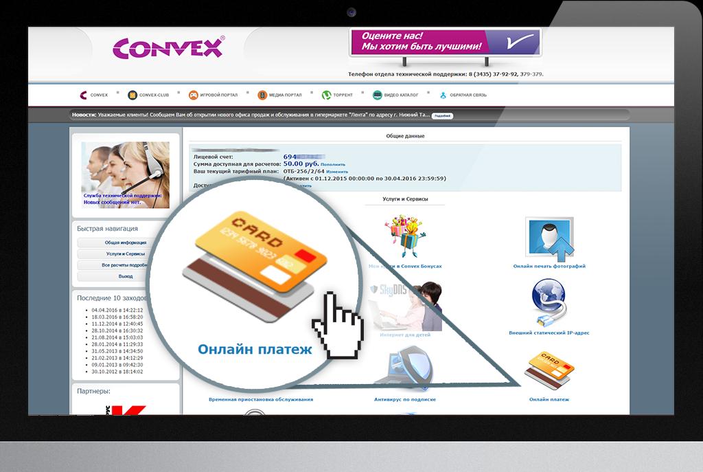 convex2.png