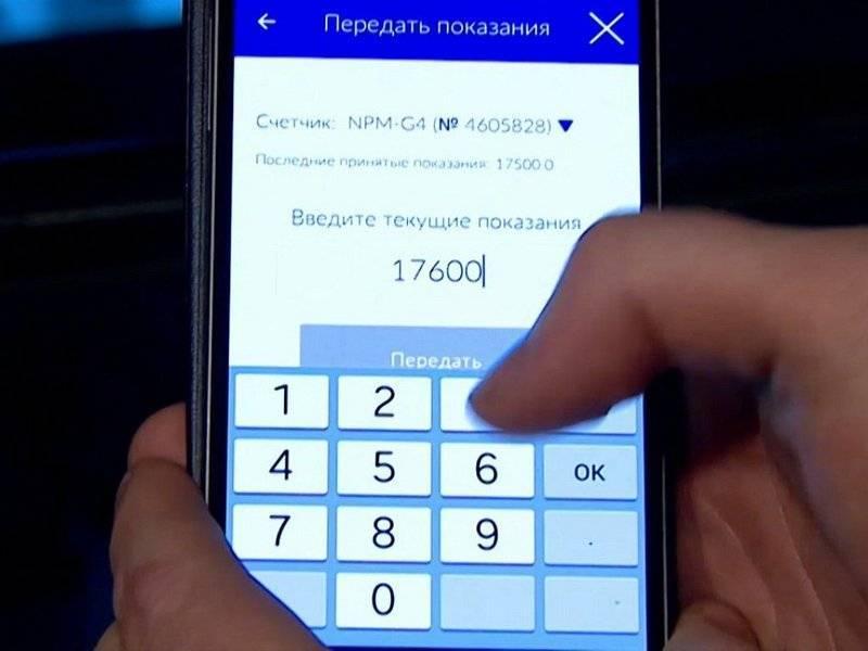 mobilnoe-prilozhenie-novatek-1.jpg