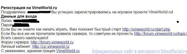 vimeworld-cabinet-4.jpg