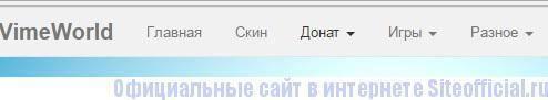 vimeworld-cabinet-7.jpg