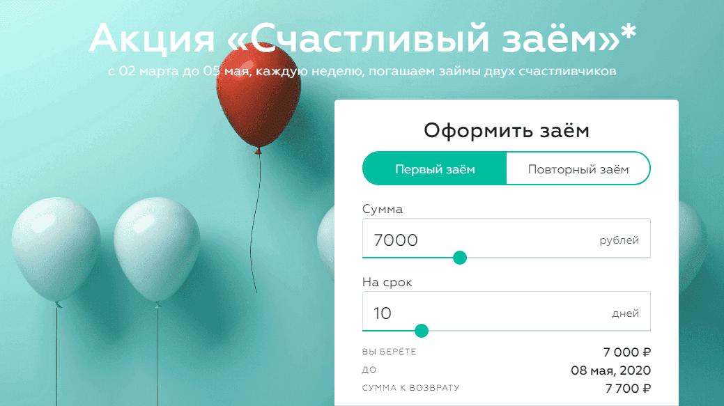 platiza-lichnyy-kabinet.png