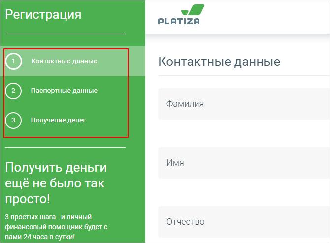 registratsiya-dannyh.png