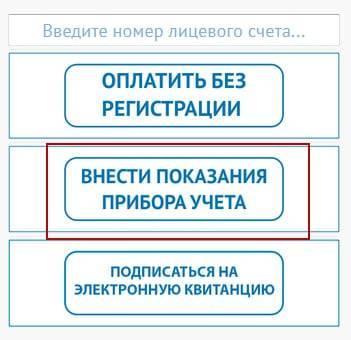 volgogradenergosbyt4.jpg