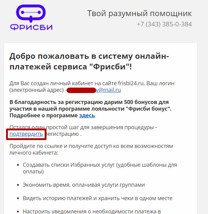 Pochta-Mail.ru_.png