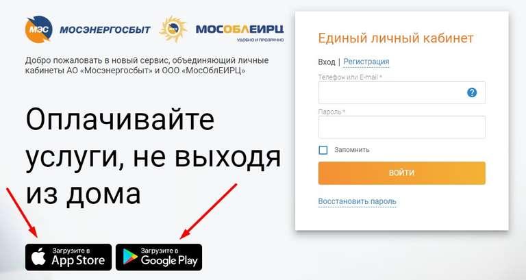 18_proidite_po_ssylke_dlya_skachivaniya-thumbnail.jpg