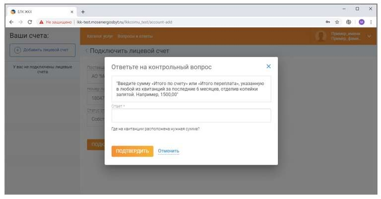 21_otvetjte_na_kontroljnyi_vopros-thumbnail.jpg