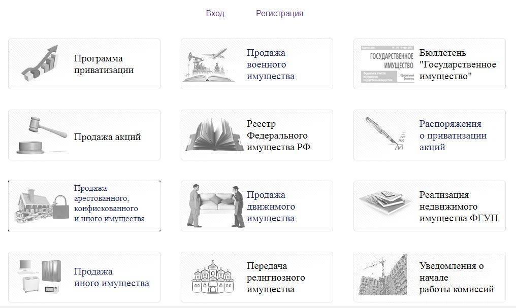 mv-portal-rosimushhestva-cabinet-4.jpg