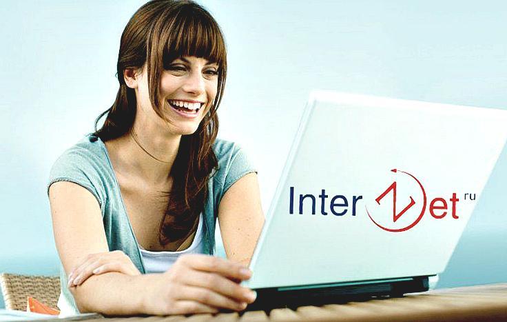 c-users-user-desktop-inter2-jpg.jpeg