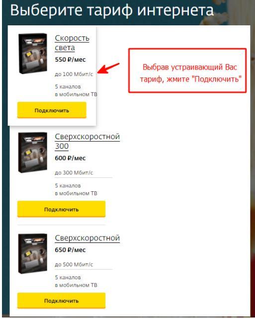 c-users-user-desktop-interzet6-jpg.jpeg