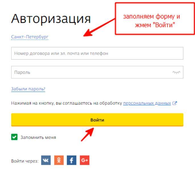 c-users-user-desktop-interzet9-jpg.jpeg