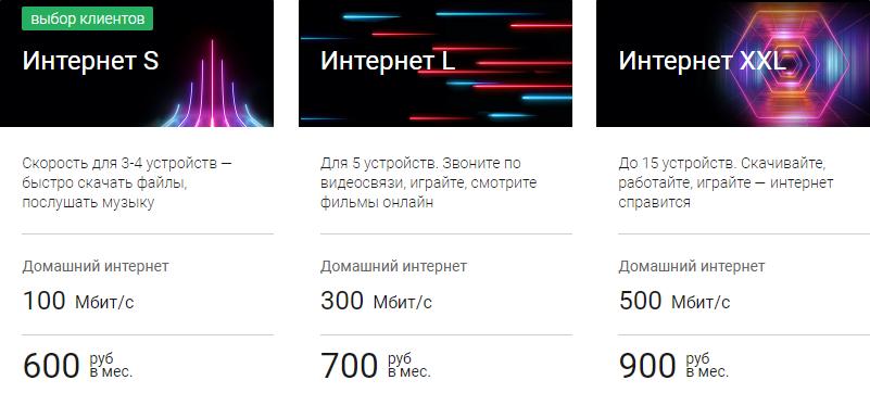 Internet_1.png
