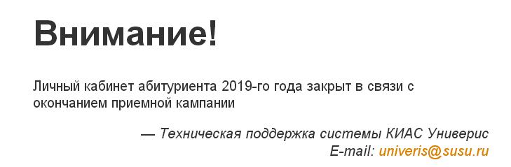 uurgy-6.png