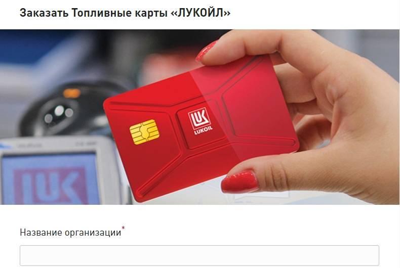 karty-yuridicheskix-lic-3-1.jpg