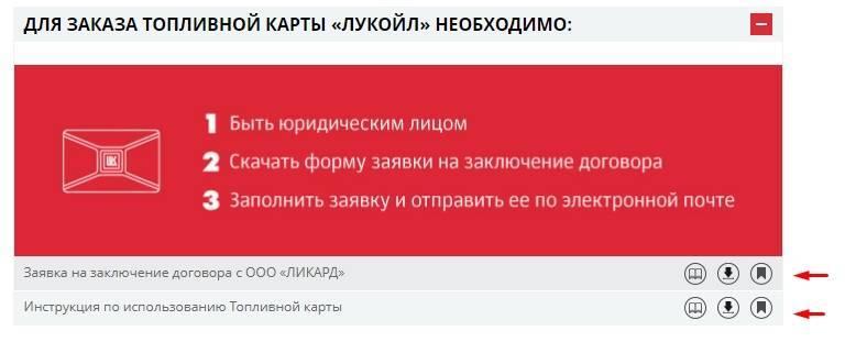karty-yuridicheskix-lic-2.jpg
