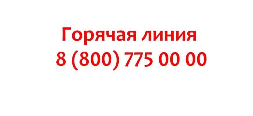 Kontakty-RZHD.jpg
