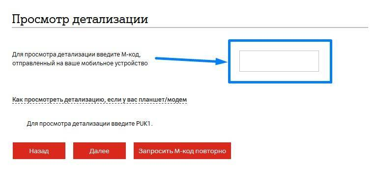 vvod-m-koda.jpg
