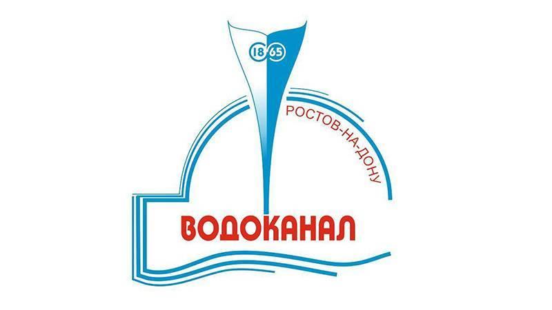 Rostov-Vodokanal-1.jpg