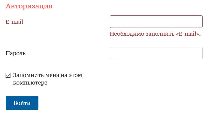 Rostov-Vodokanal-vhod-v-lichnyj-kabinet-abonenta.png