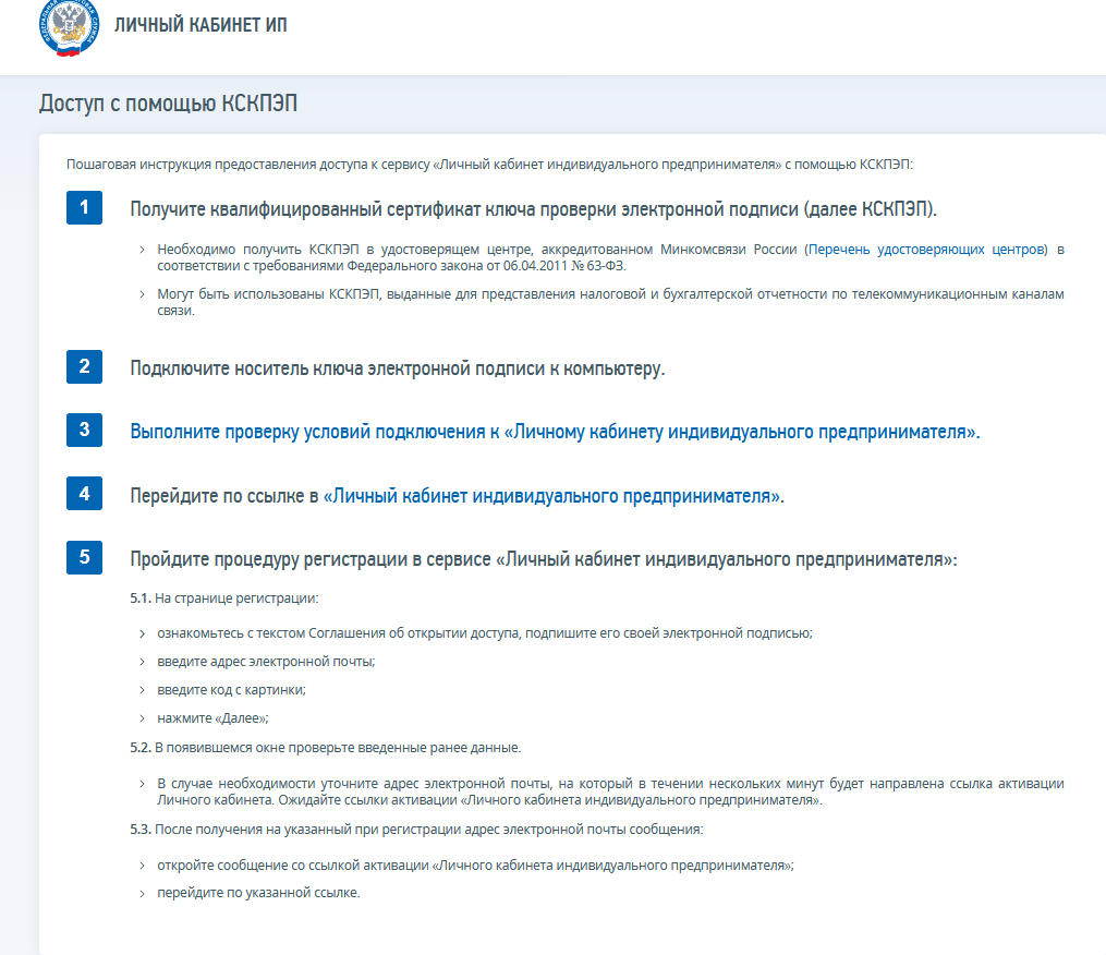 Screenshot_2020-05-29-LK-IP-3.png