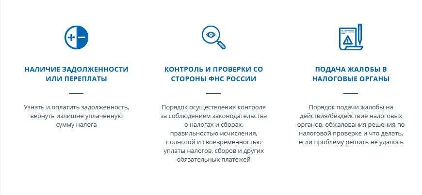 Screenshot_2020-05-29-Individualnye-predprinimateli-FNS-Rossii-77-gorod-Moskva-1.png