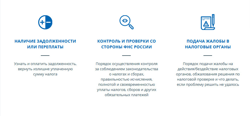 Screenshot_2020-05-29-Individualnye-predprinimateli-FNS-Rossii-77-gorod-Moskva-2.png