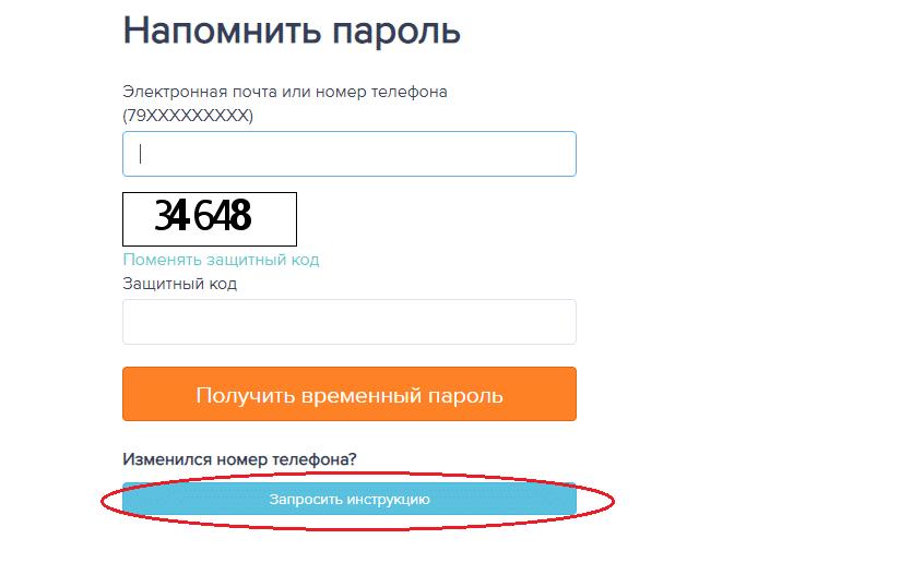 c-users-admin-pictures-novaya-papka-19-bez-nazva-2.png
