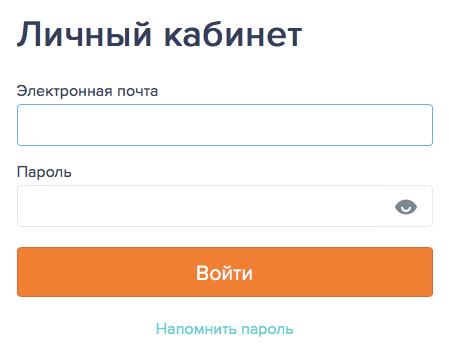 Vhod-v-lichnyj-kabinet-Ezaem.png