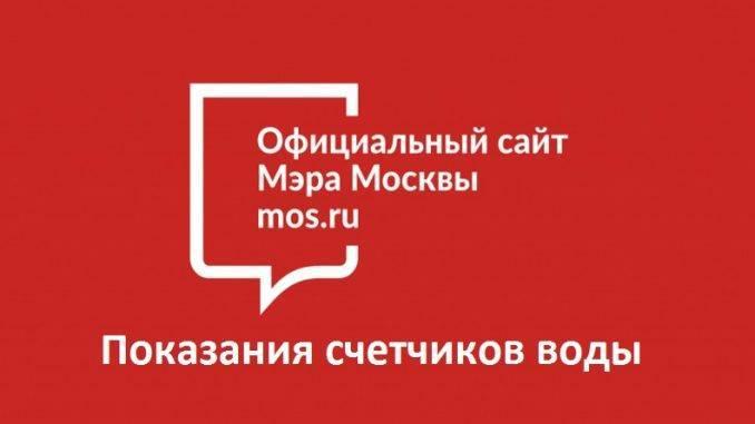 Bezymya-nnyy-1-2-678x381.jpg