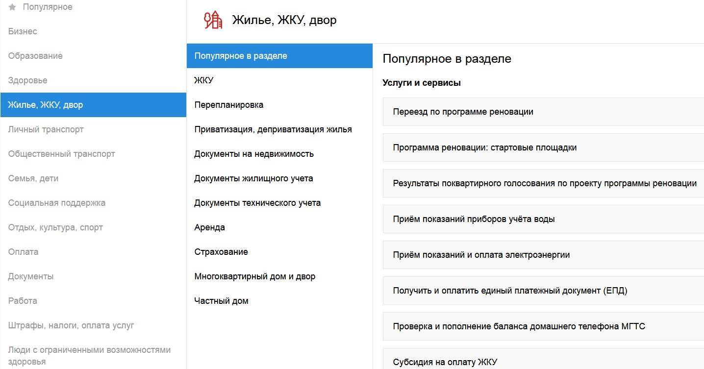 Bezymya-nnyy-1-3.jpg